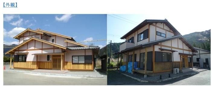 【松阪市】松阪市の暮らしを体験してみませんか(お試し住宅。始めました。)_写真1