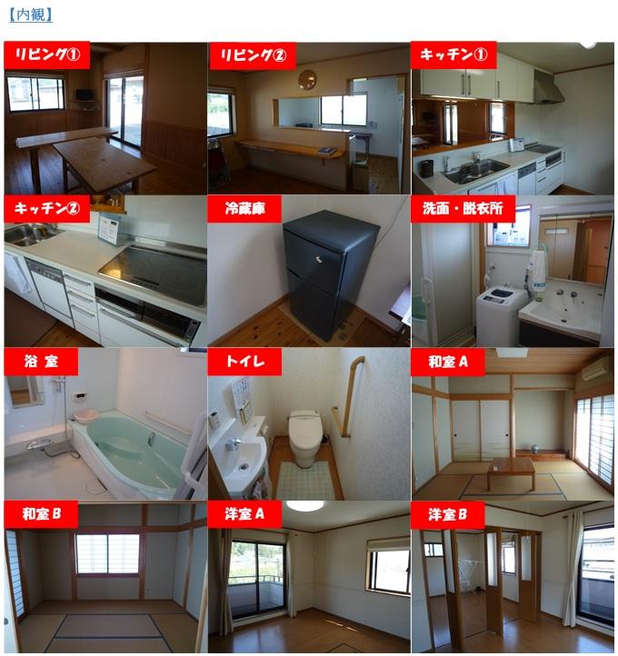 【松阪市】松阪市の暮らしを体験してみませんか(お試し住宅。始めました。)_写真2
